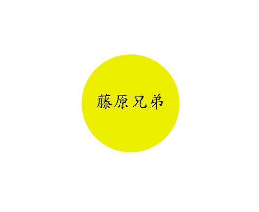 スクリーンショット 2015-01-14 18.38.58
