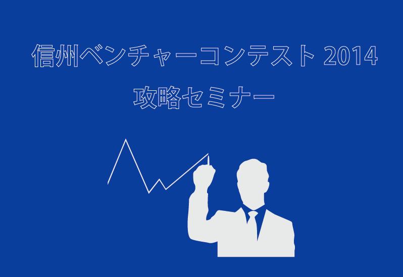 スクリーンショット 2015-01-14 17.49.50