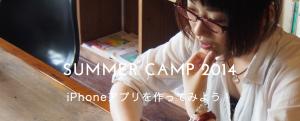 スクリーンショット 2014-07-22 15.05.45