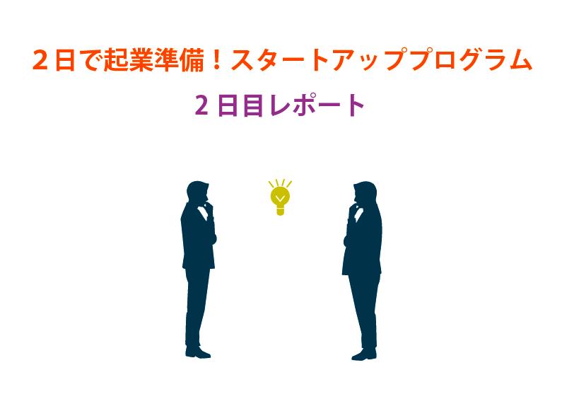 スクリーンショット 2015-01-14 17.55.15