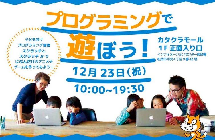 スクリーンショット 2014-12-21 18.52.34