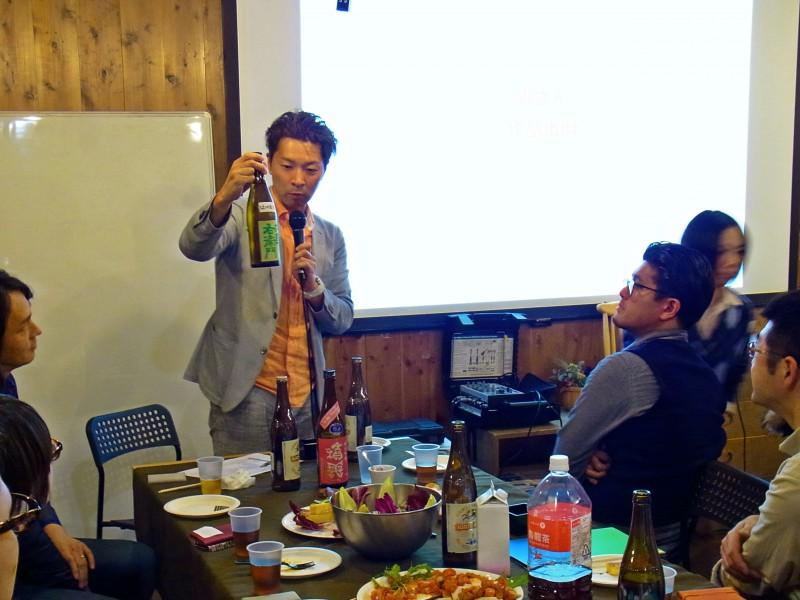 轟さん日本酒