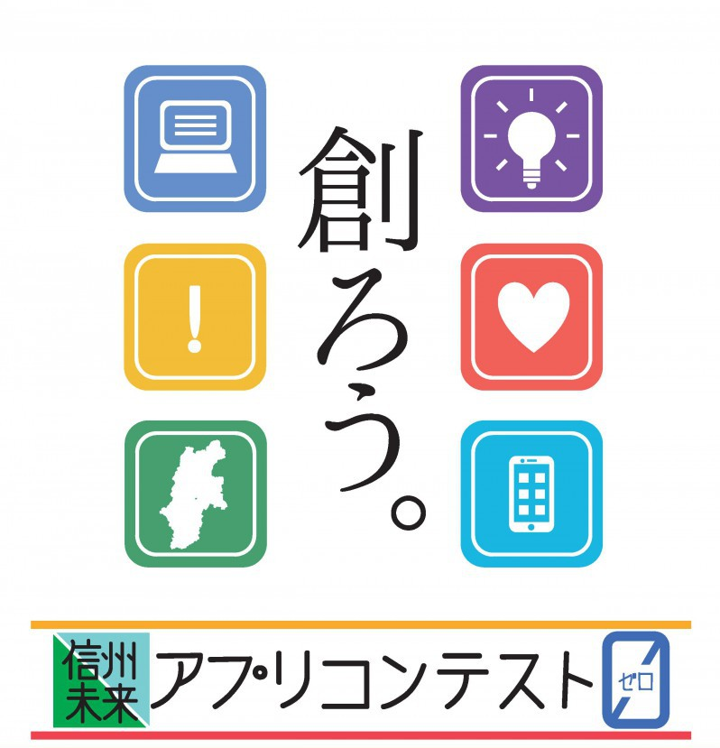 150710chirashi-page-001