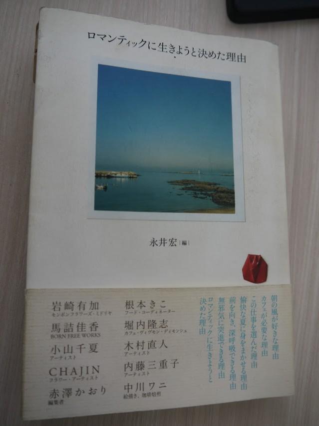 P1090022