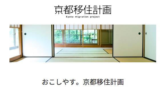 スクリーンショット 2015-09-01 17.24.33