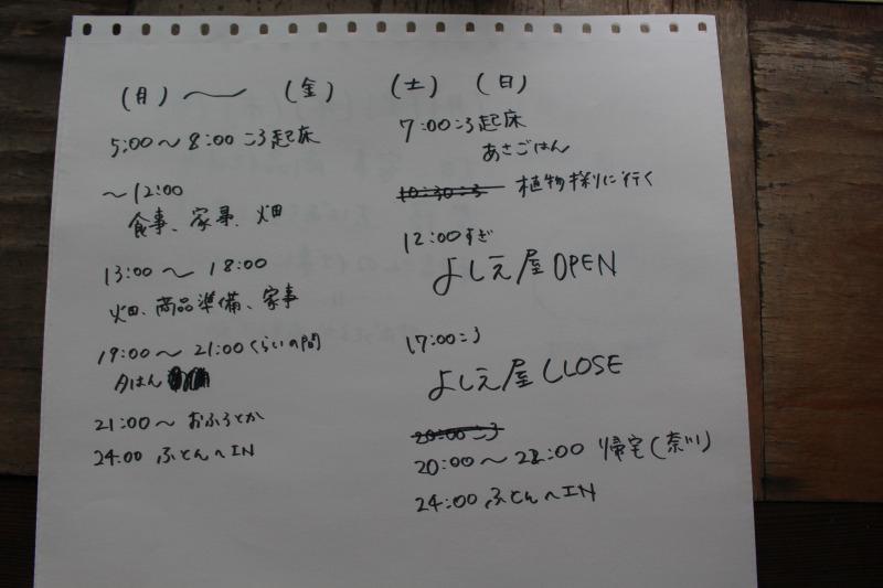 s_IMG_7835