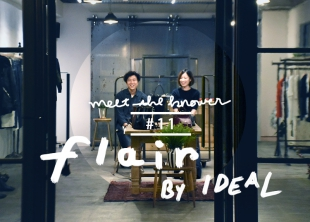 ideal_main
