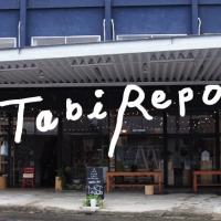 【旅レポ】3連休に那須塩原市の黒磯駅付近の注目スポットに行ってみたよ!
